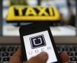Si la gente quiere Uber en el estado, yo no me cierro: Eruviel; busca regularlo