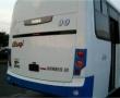 Este viernes suspende operaciones línea de transporte Atsuzi; sus choferes van a revisión